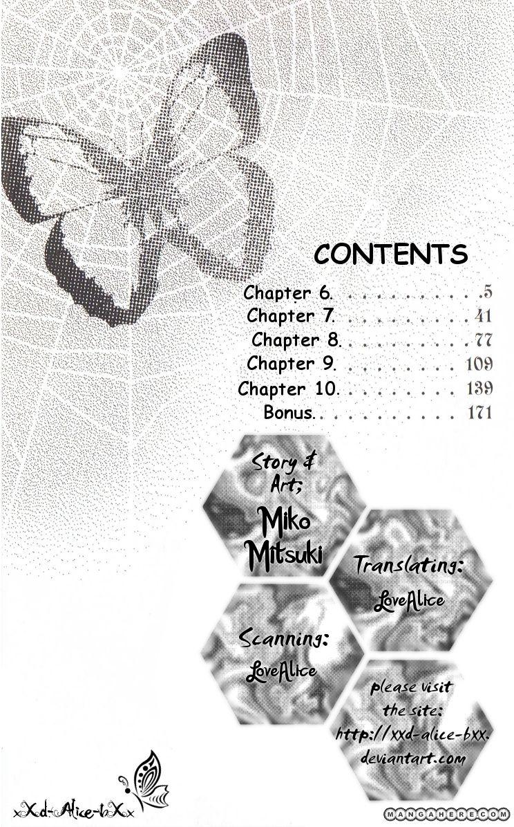 Mitsu Aji Blood 6 Page 3