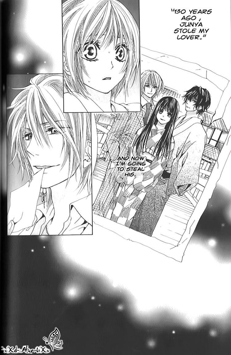 Mitsu Aji Blood 8 Page 3