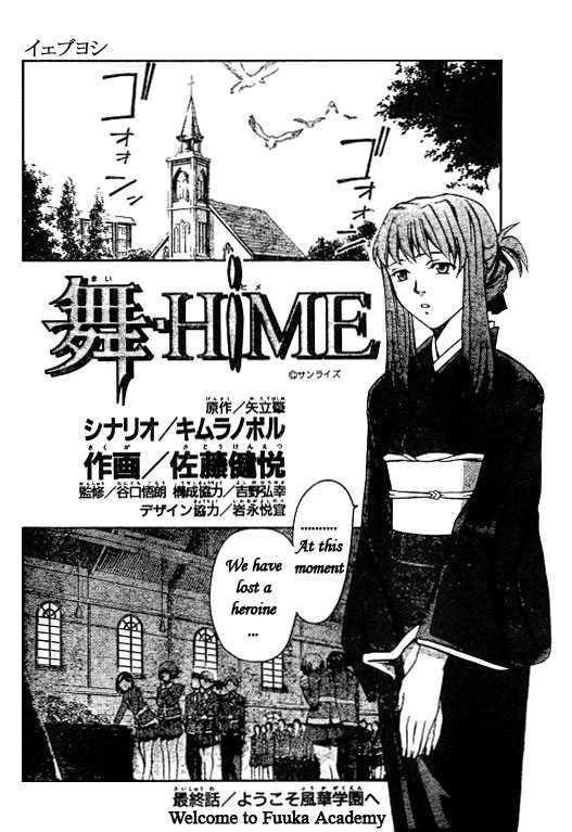 Mai-Hime 44 Page 2