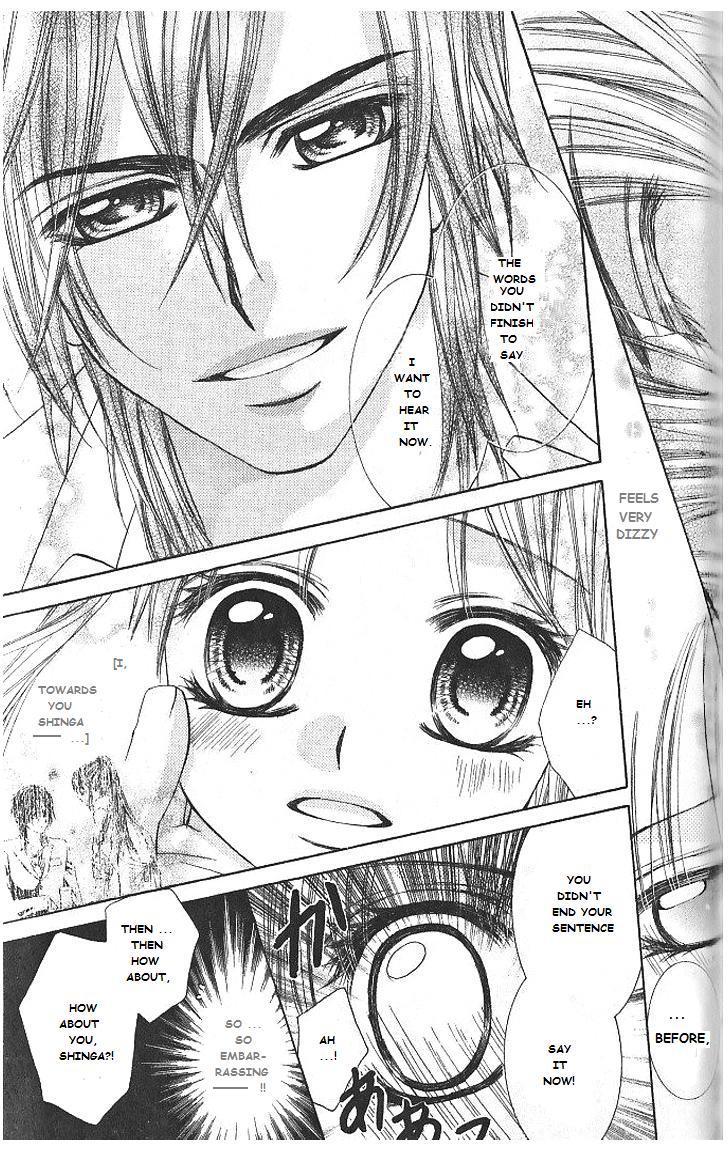 Hanayomesama Wa 16-Sai 5.5 Page 1