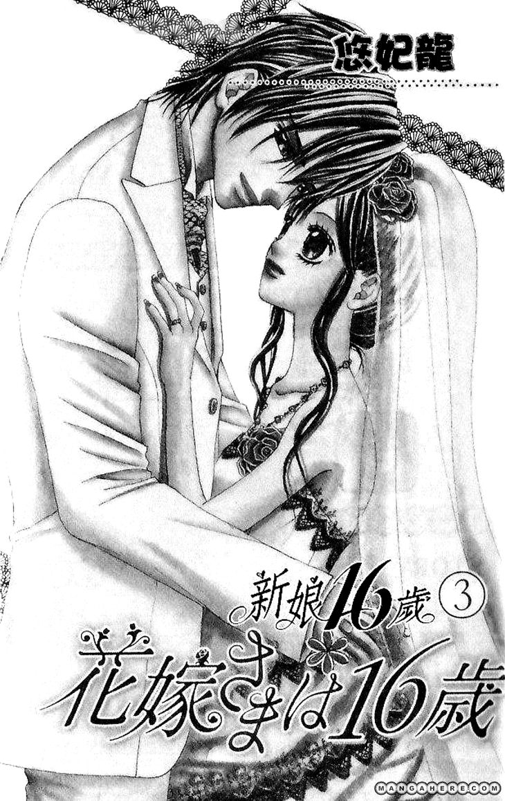 Hanayomesama Wa 16-Sai 11 Page 2