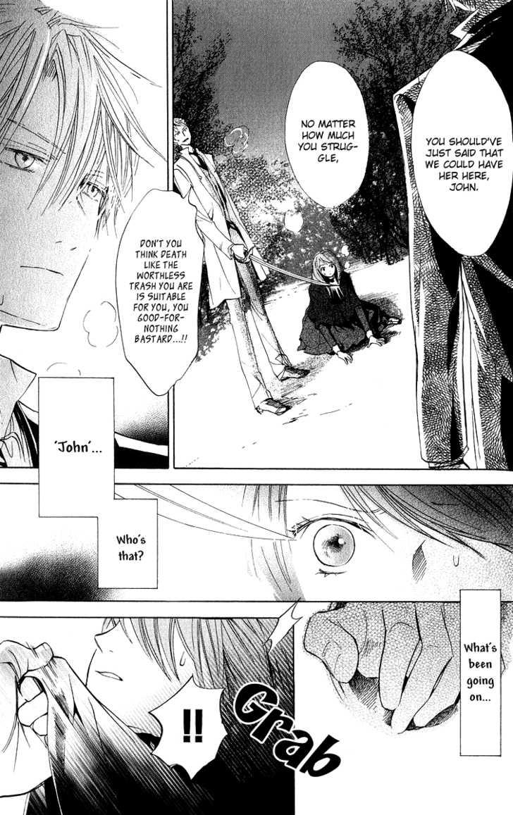 Hakushaku to Yousei 3 Page 4
