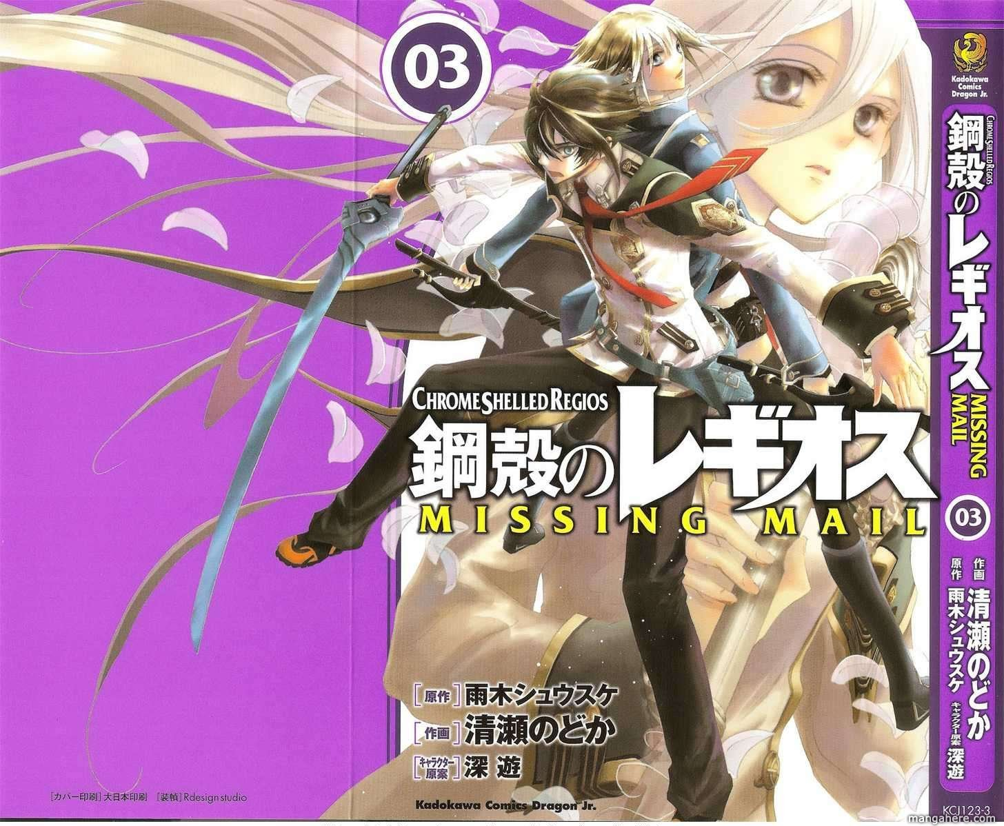 Chrome Shelled Regios: Missing Mail 11 Page 1