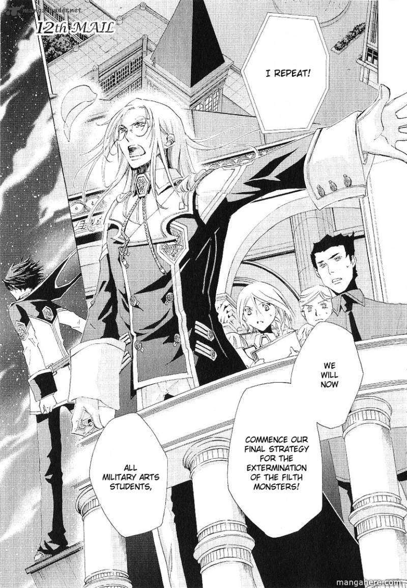 Chrome Shelled Regios: Missing Mail 12 Page 1
