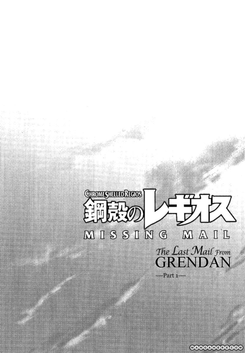 Chrome Shelled Regios: Missing Mail 14 Page 1