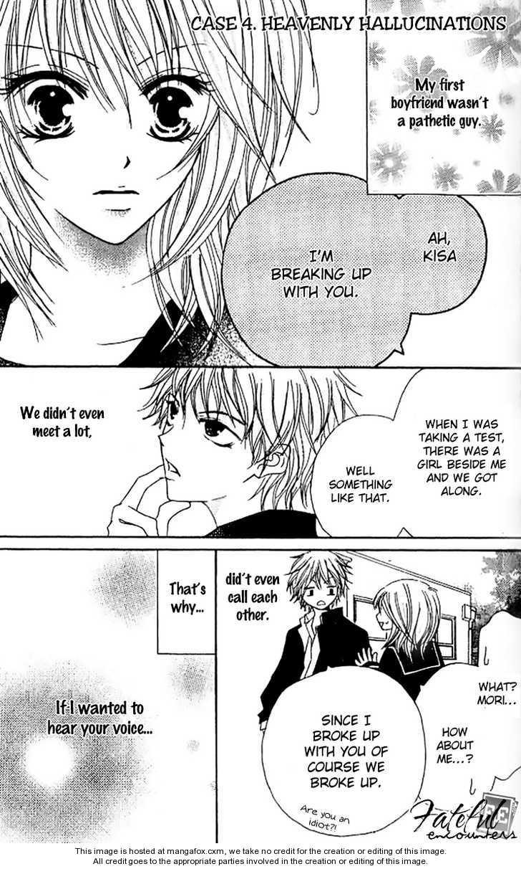 Kokuhaku Kurabu 4 Page 2