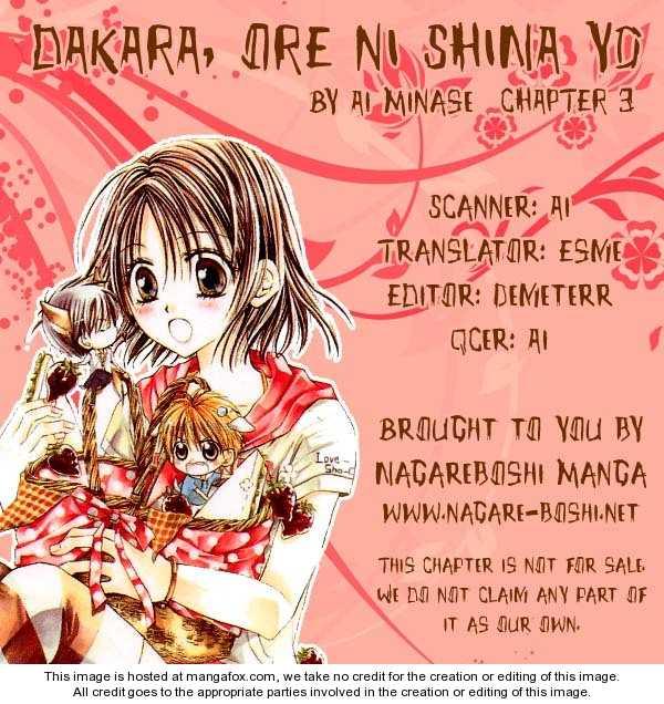 Dakara Ore ni Shina yo 3 Page 1