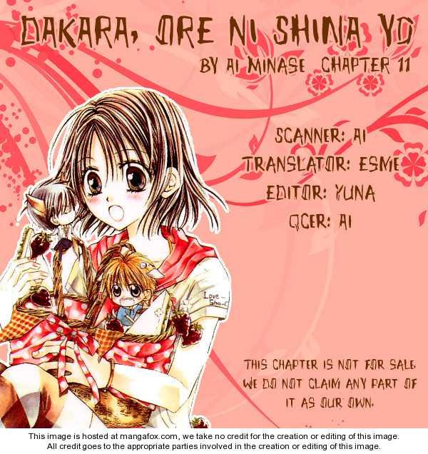 Dakara Ore ni Shina yo 11 Page 1