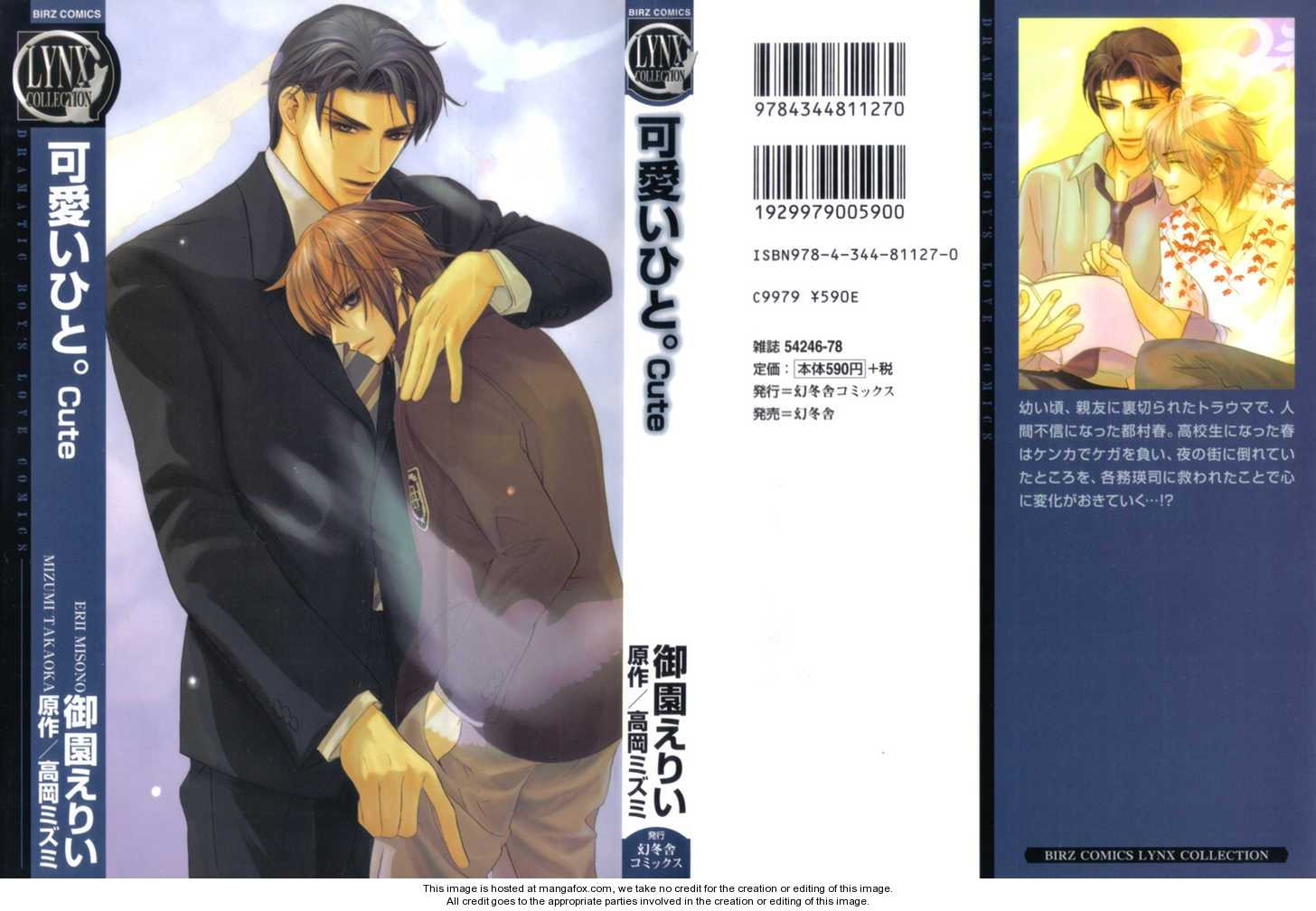 Kawaii Hito - Cute 1 Page 2