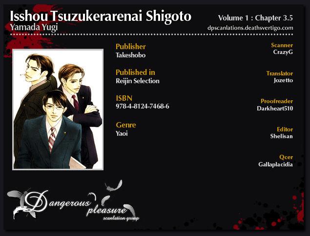 Isshou Tsuzukerarenai Shigoto 3.5 Page 2