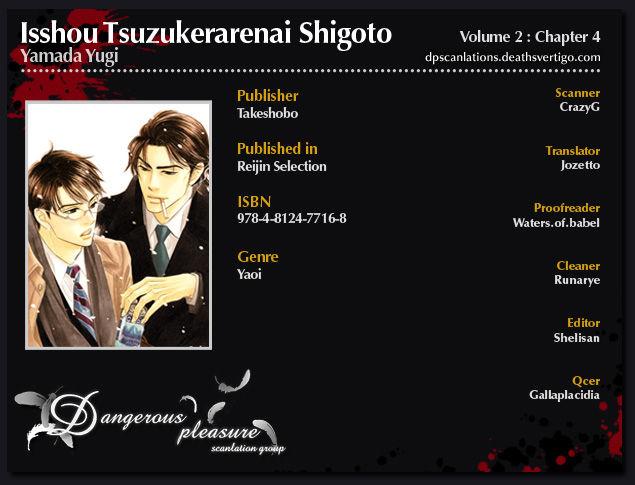 Isshou Tsuzukerarenai Shigoto 9 Page 1