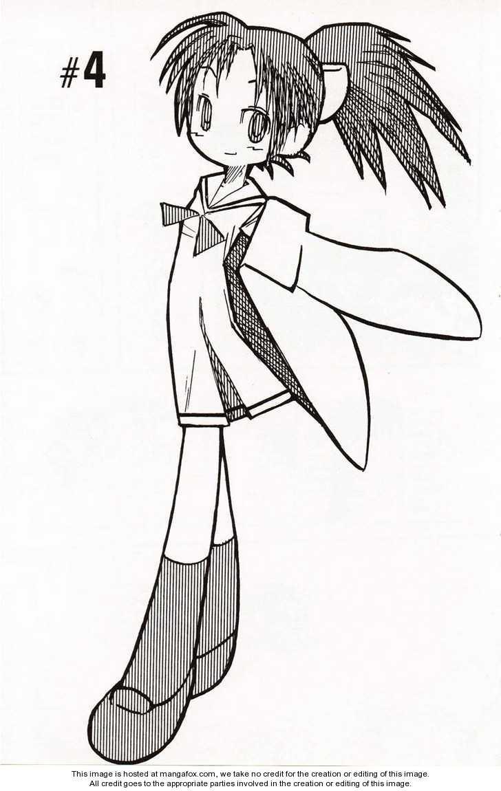 Q-ko-chan the Chikyuu Shinryaku Shoujo 4 Page 1
