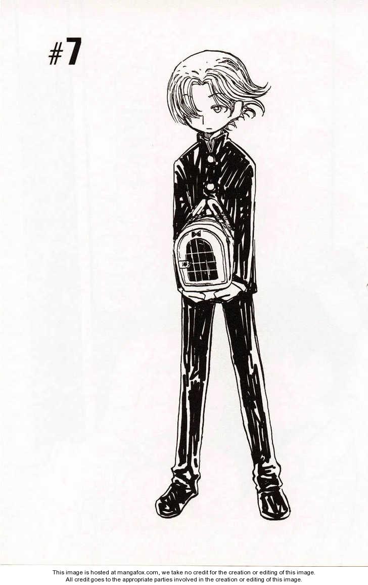 Q-ko-chan the Chikyuu Shinryaku Shoujo 7 Page 1