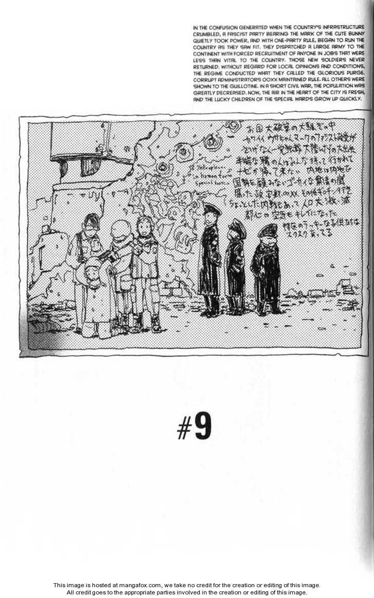 Q-ko-chan the Chikyuu Shinryaku Shoujo 9 Page 1
