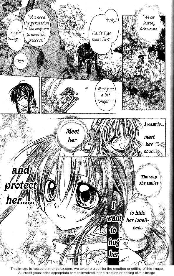 Sakurahime Kaden 4 Page 2