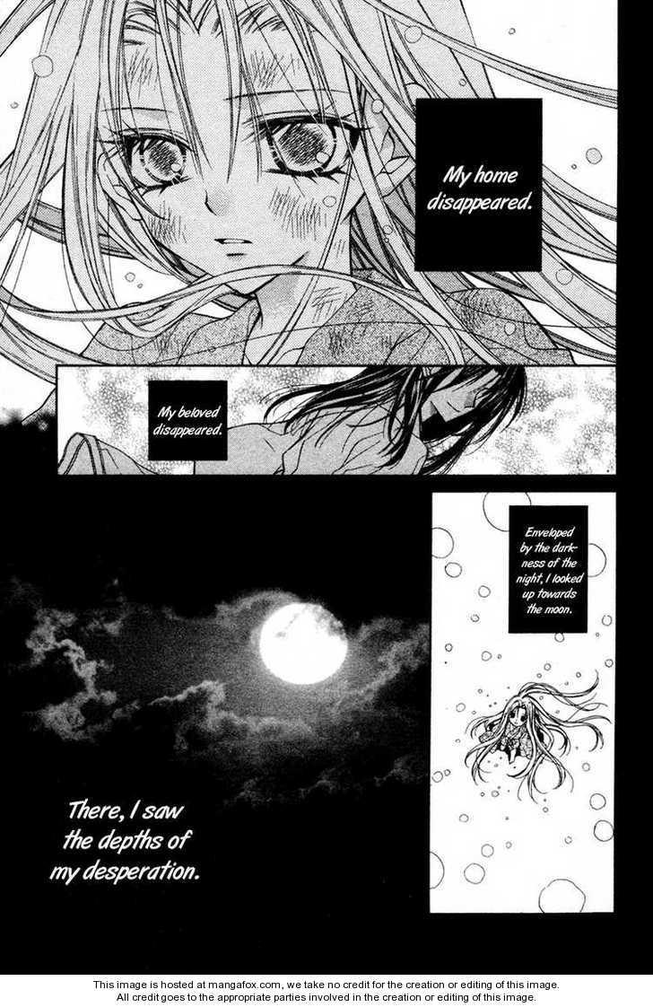 Sakurahime Kaden 6.1 Page 3