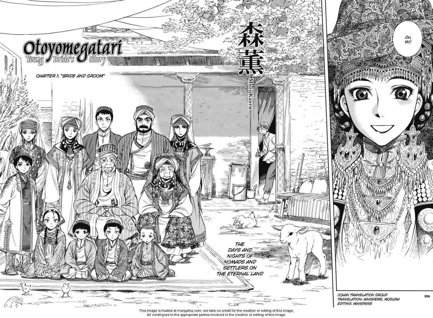 Otoyomegatari 1 Page 2