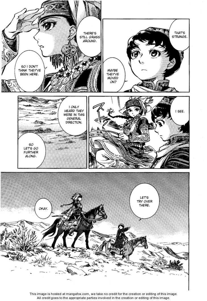 Otoyomegatari 3 Page 3