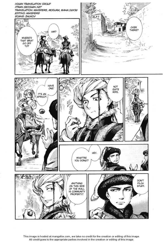 Otoyomegatari 4 Page 2