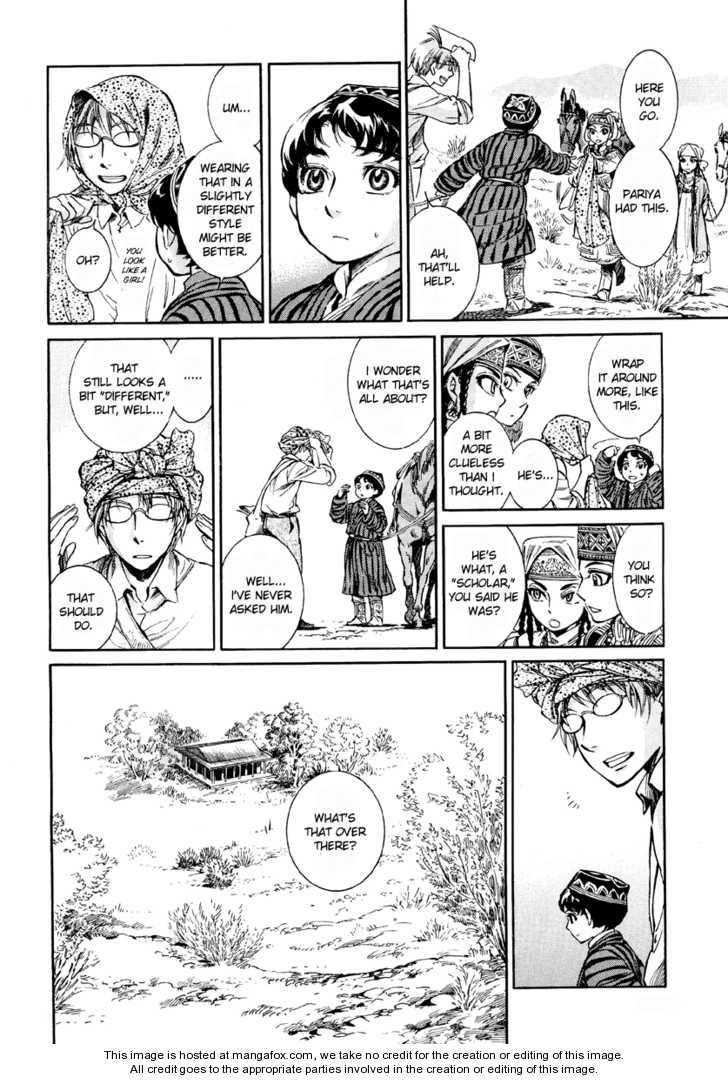 Otoyomegatari 7 Page 2