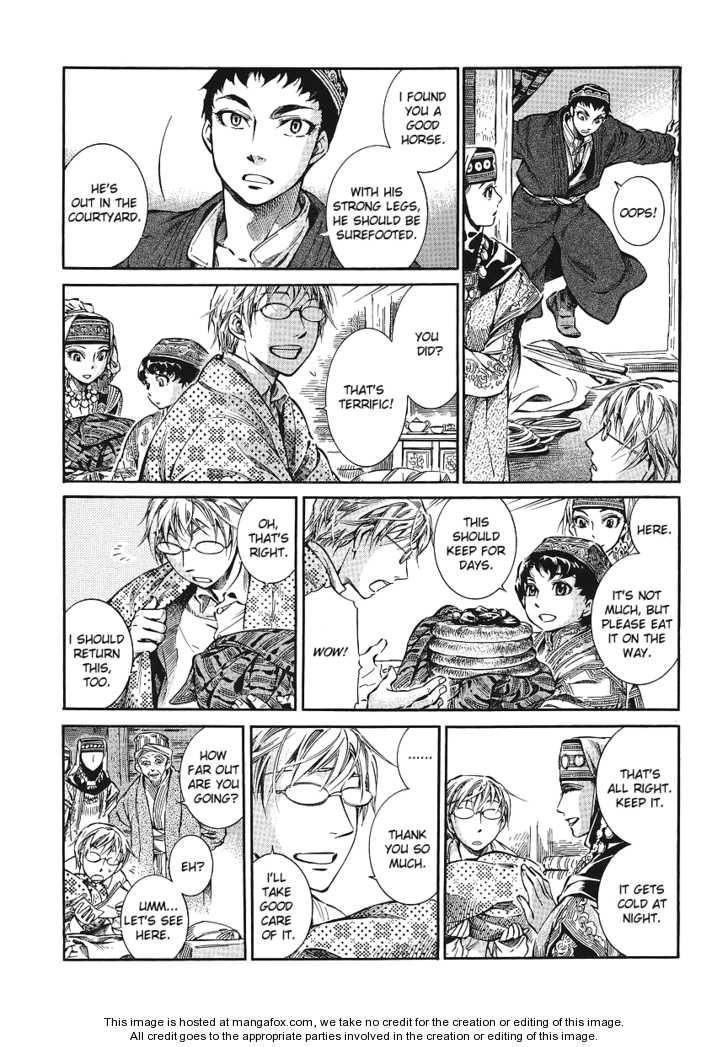 Otoyomegatari 11 Page 3