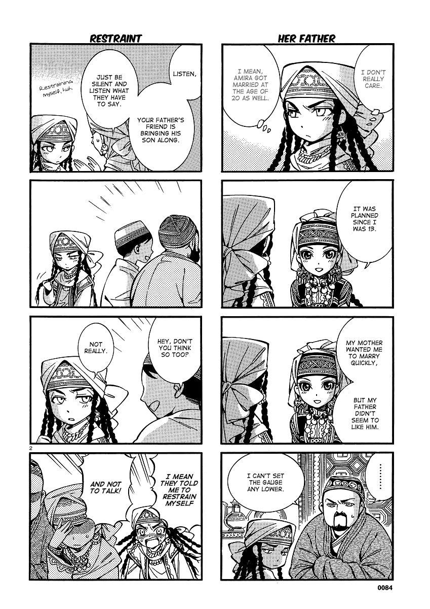 Otoyomegatari 14.5 Page 2