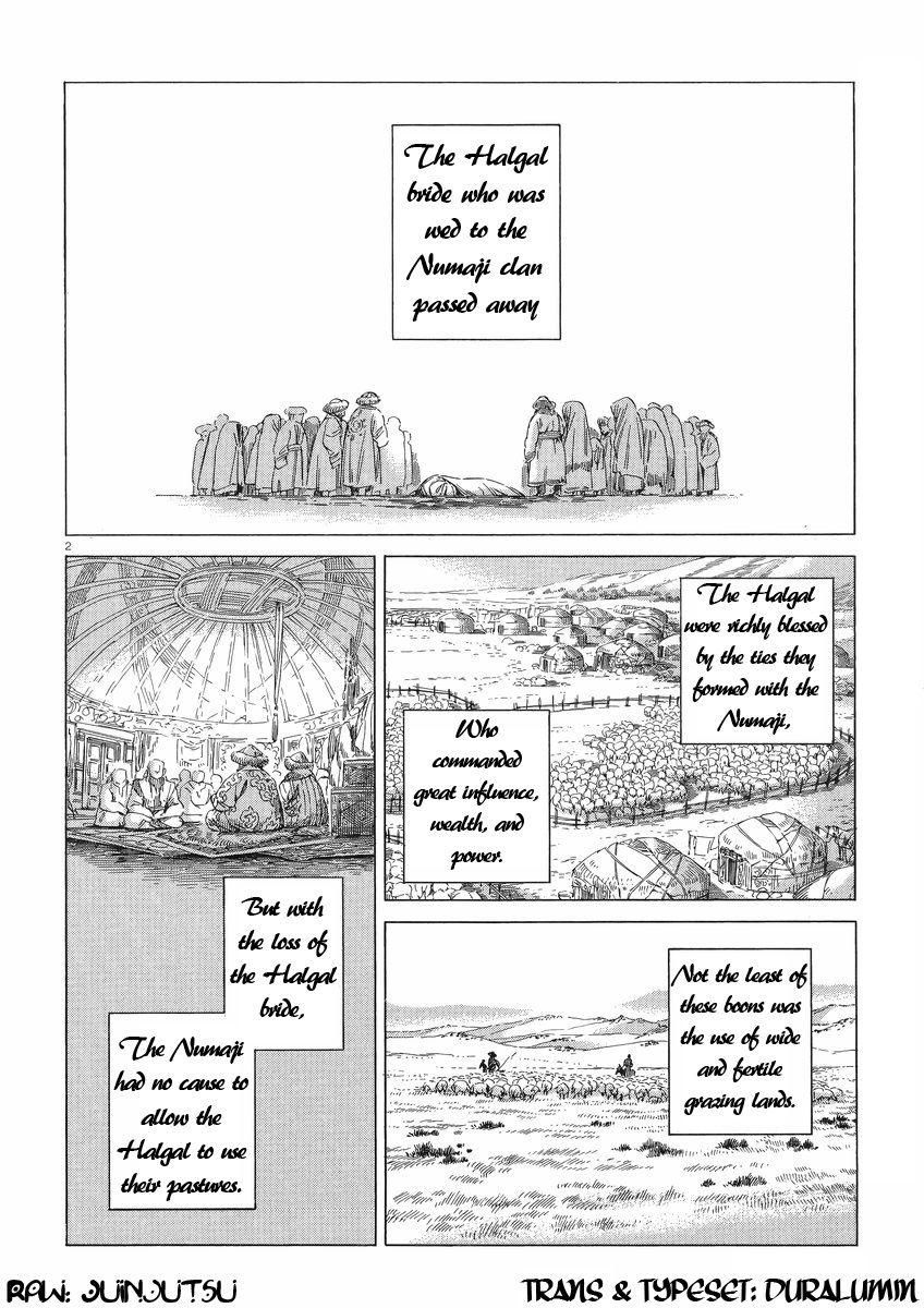 Otoyomegatari 30 Page 2