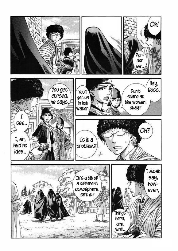 Otoyomegatari 37 Page 2