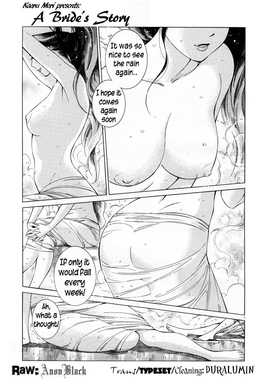 Otoyomegatari 39 Page 1