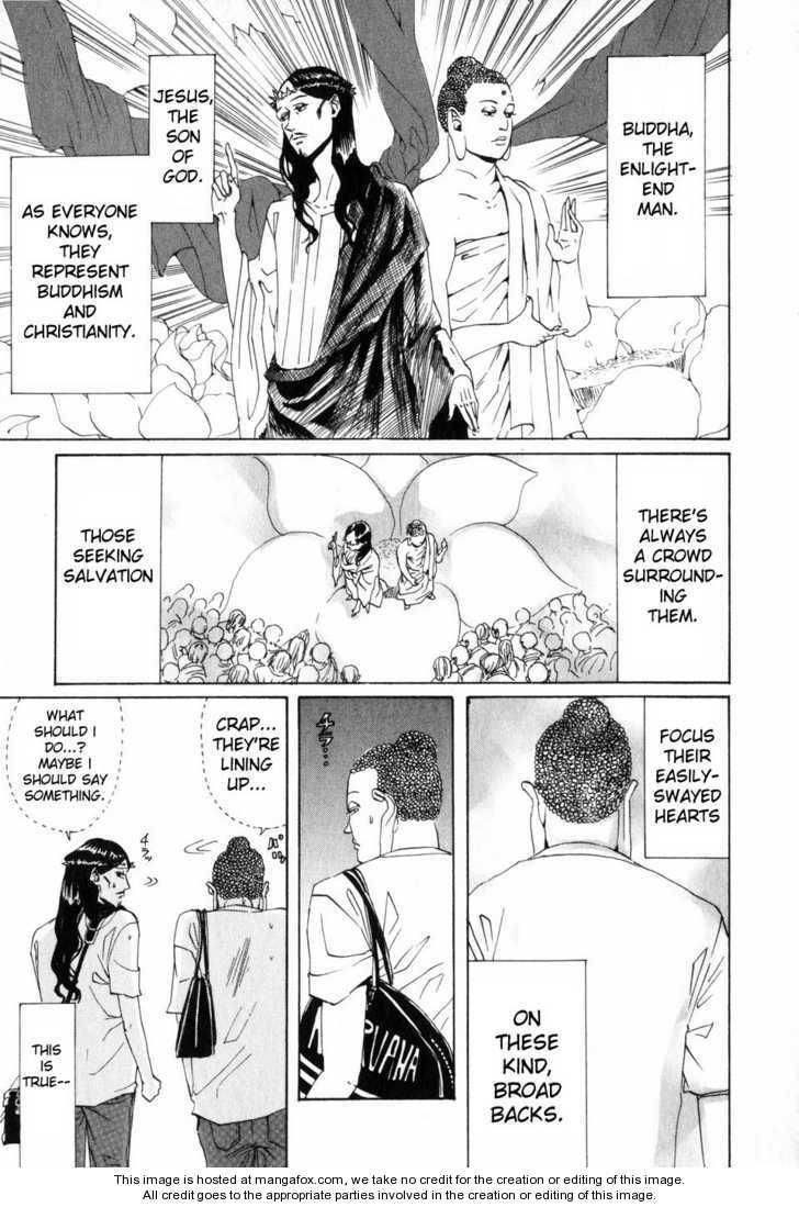 Saint Oniisan 2 Page 1