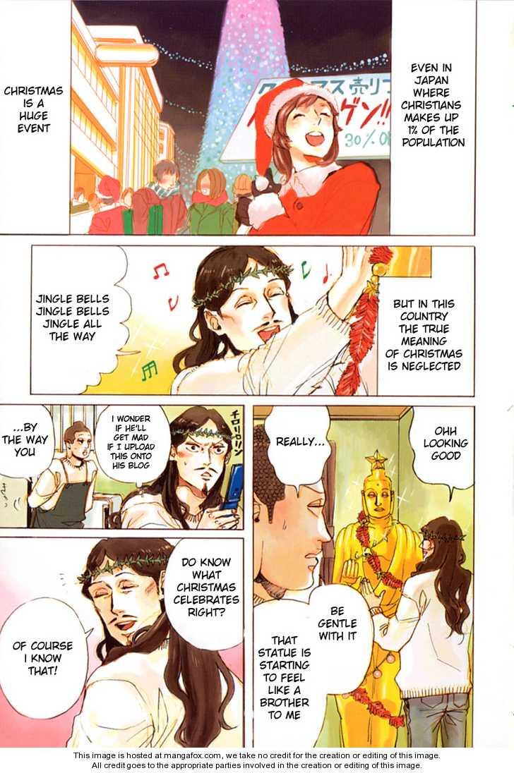 Saint Oniisan 9 Page 1