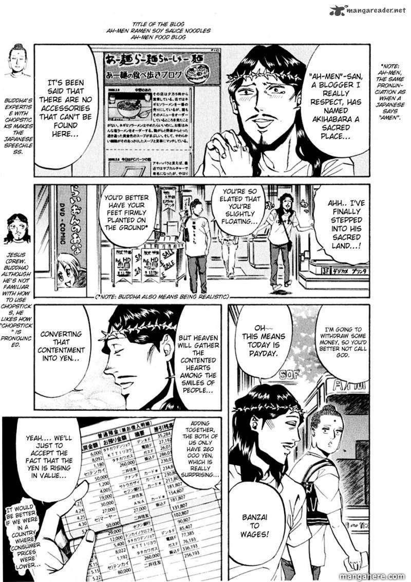 Saint Oniisan 14 Page 4