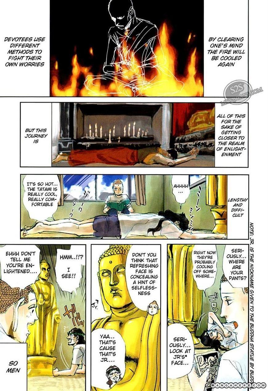 Saint Oniisan 16 Page 1