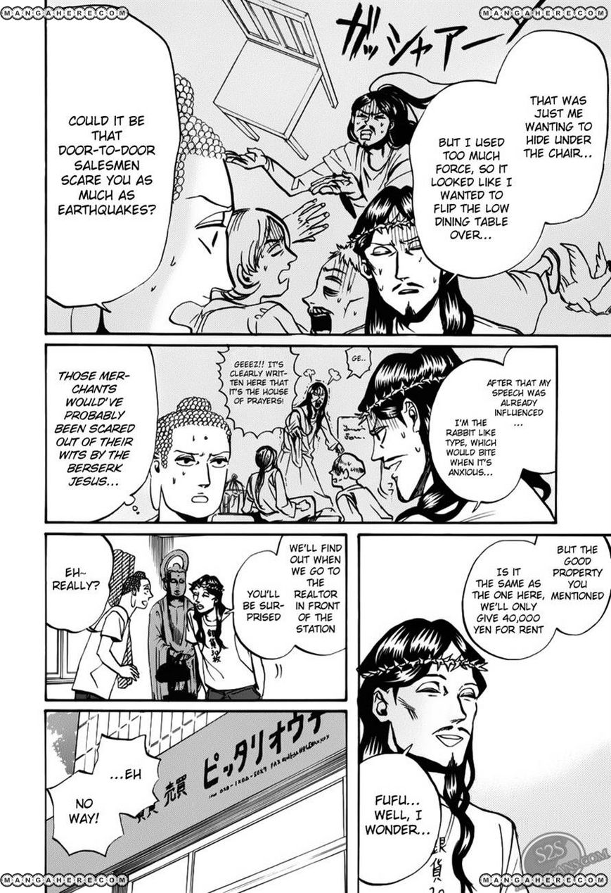 Saint Oniisan 17 Page 4