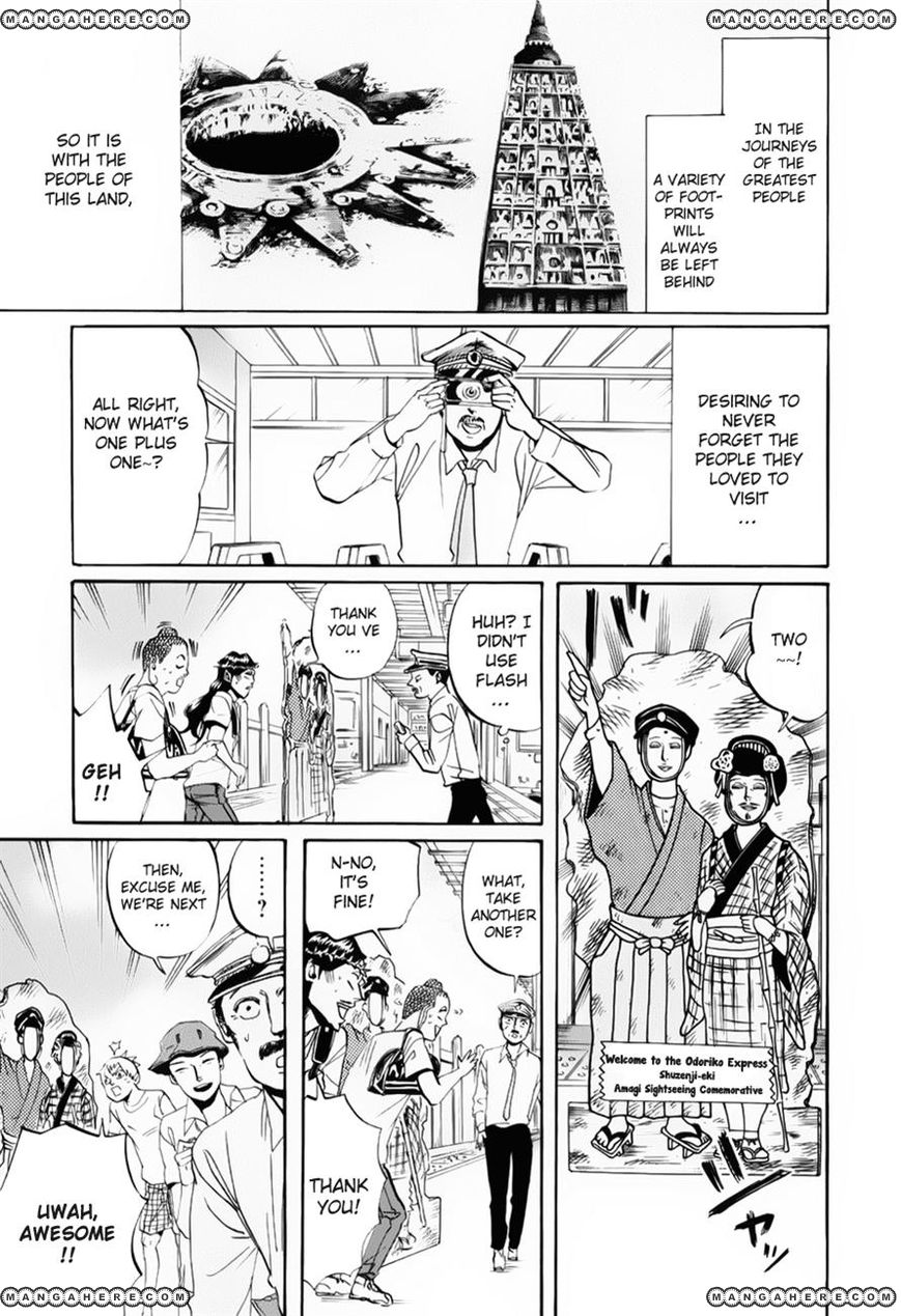 Saint Oniisan 18 Page 1