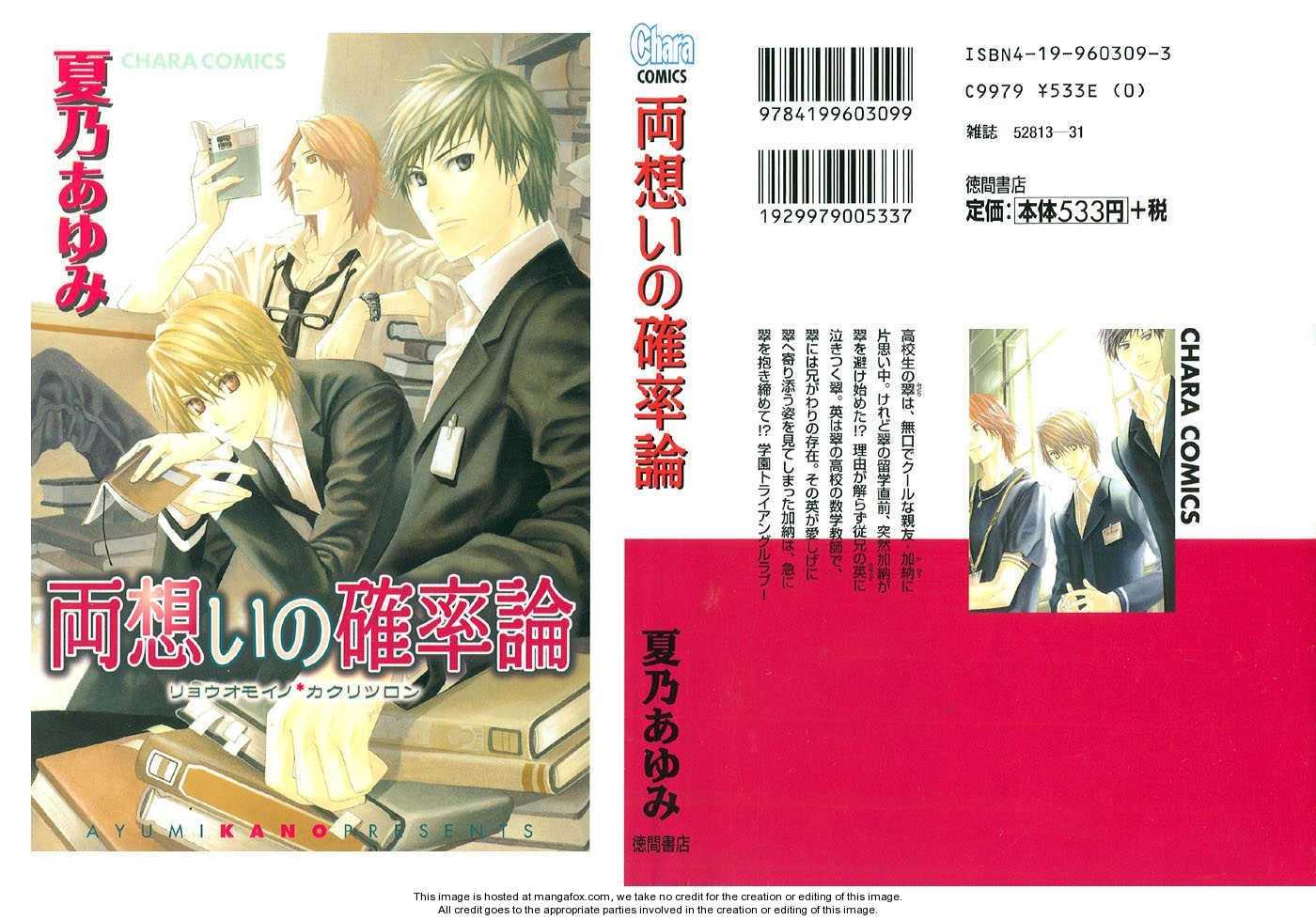 Ryou Omoi no Kakuritsuron 1 Page 2
