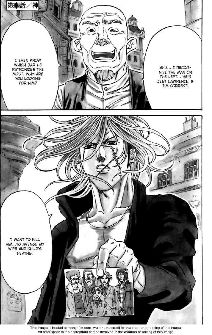 Dämons 13 Page 1