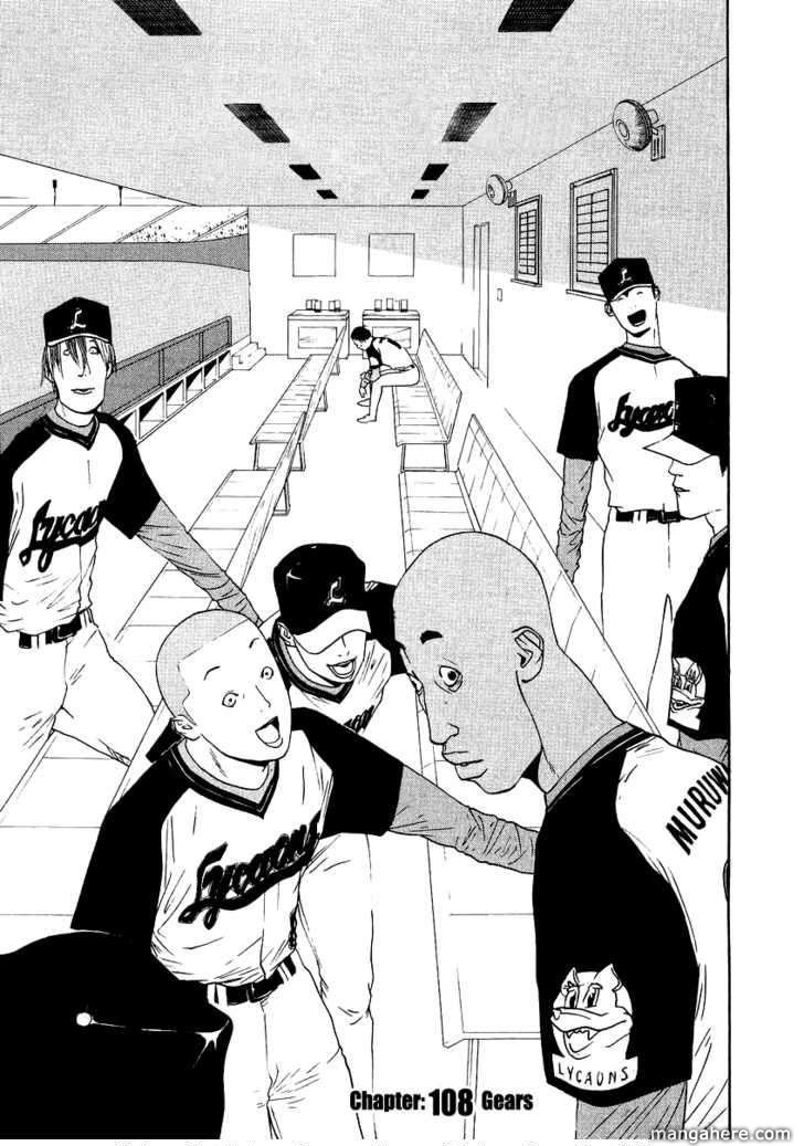One Outs 108 Page 2