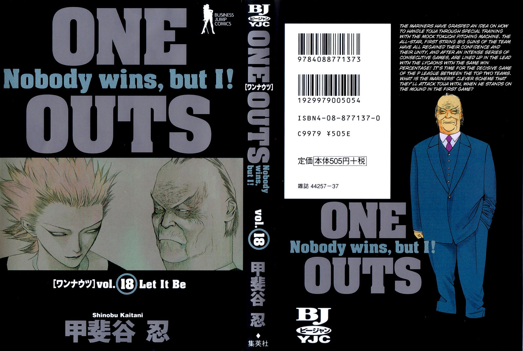 One Outs 151 Page 2