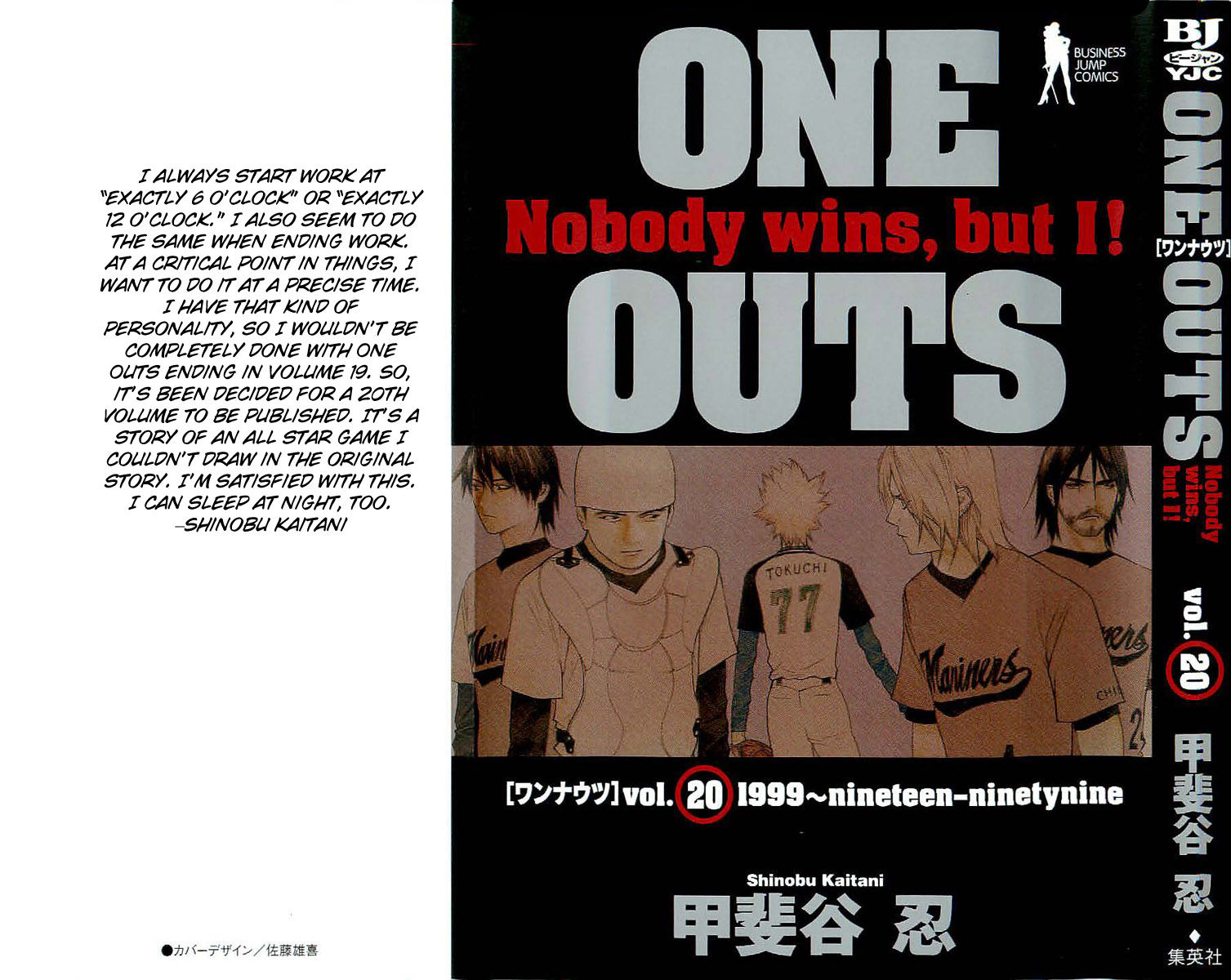 One Outs 168.1 Page 2