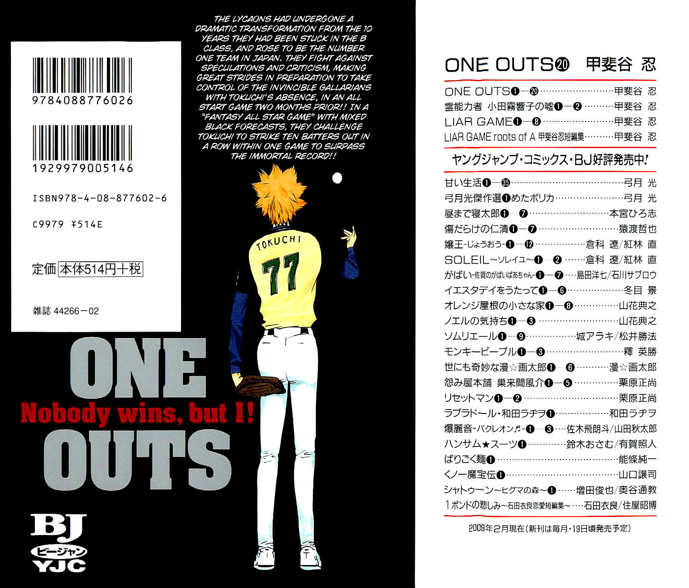 One Outs 168.1 Page 3