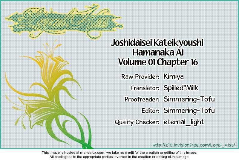 Joshidaisei Kateikyoushi Hamanaka Ai 16 Page 1