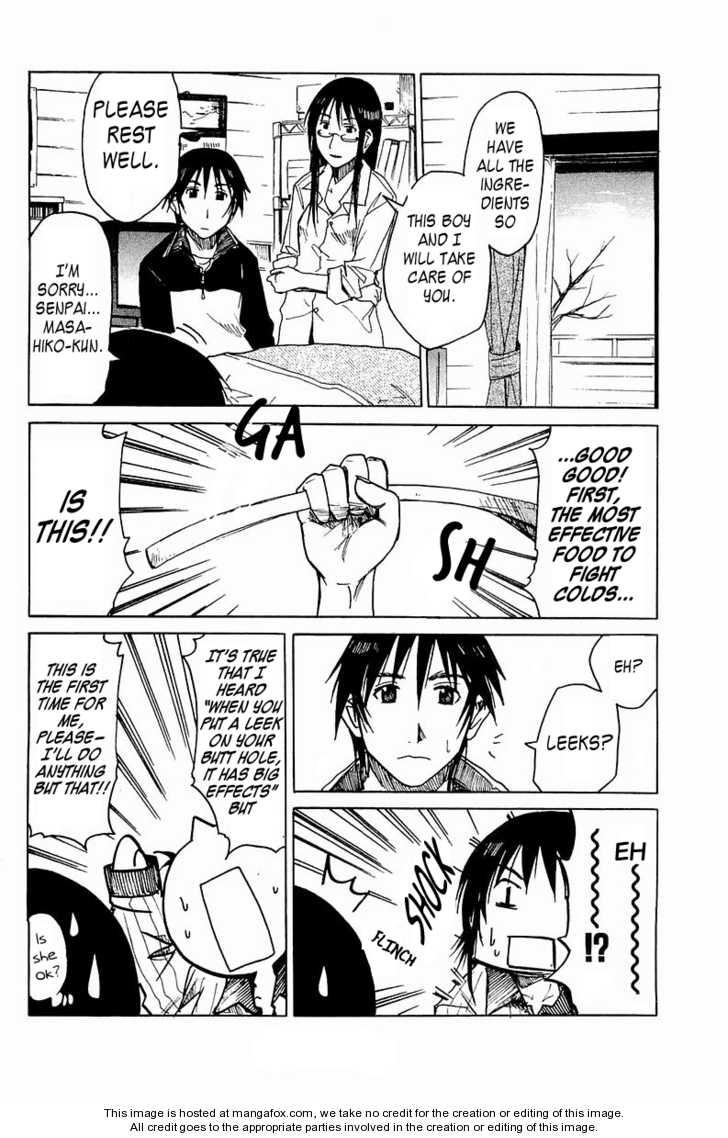 Joshidaisei Kateikyoushi Hamanaka Ai 20 Page 4
