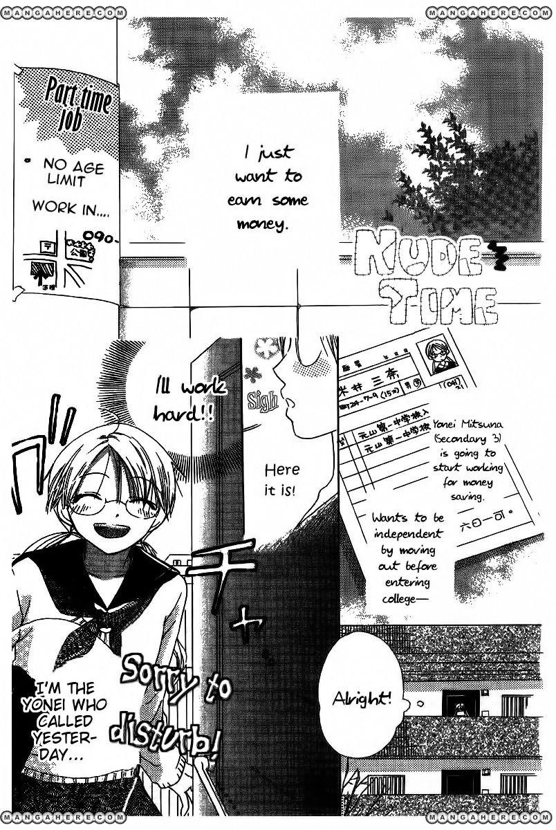 Hidarite no Love Letter 5 Page 2