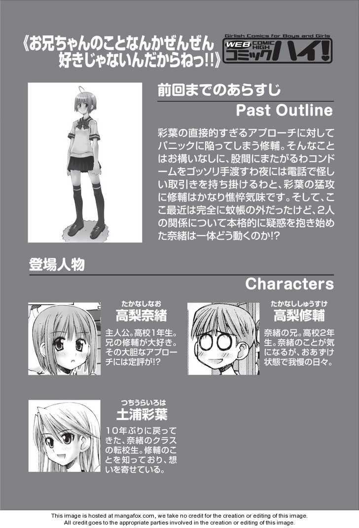 Oniichan no Koto Nanka Zenzen Suki ja Nai n da kara ne 9 Page 1