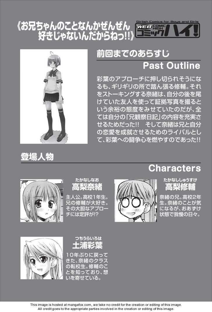 Oniichan no Koto Nanka Zenzen Suki ja Nai n da kara ne 11 Page 1