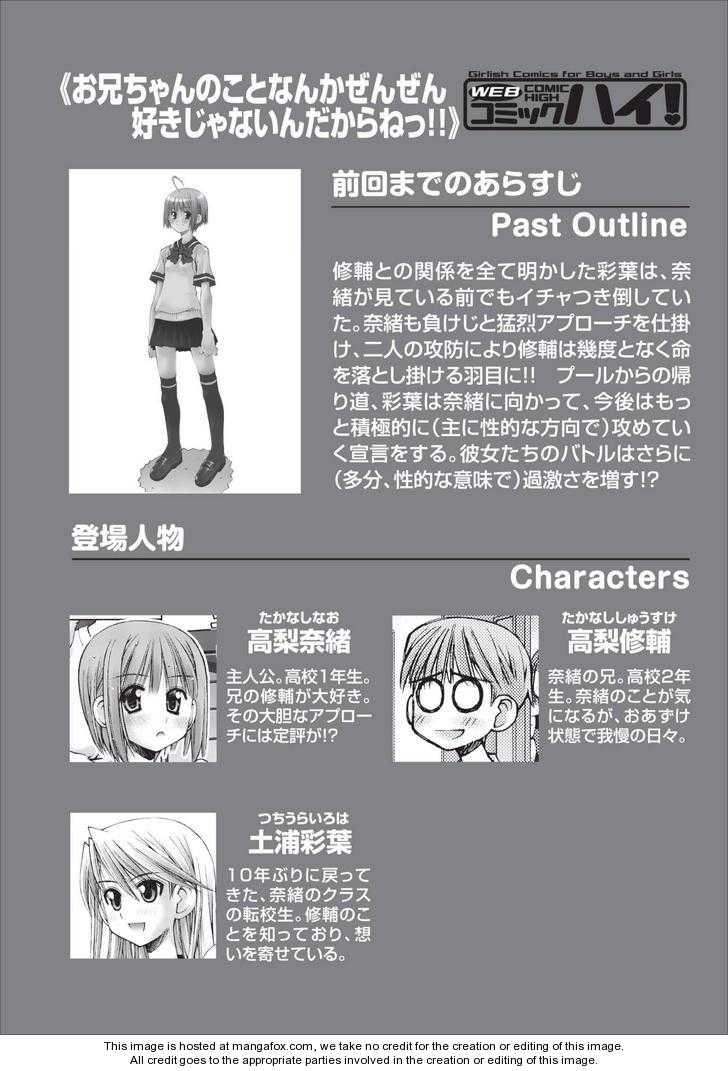 Oniichan no Koto Nanka Zenzen Suki ja Nai n da kara ne 15 Page 1