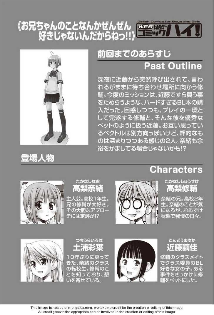 Oniichan no Koto Nanka Zenzen Suki ja Nai n da kara ne 20 Page 1