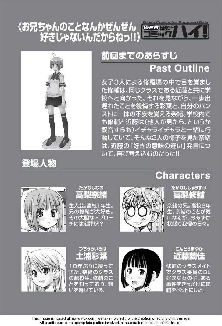 Oniichan no Koto Nanka Zenzen Suki ja Nai n da kara ne 23 Page 1