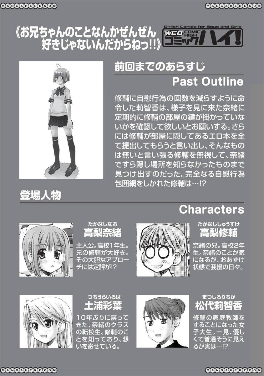 Oniichan no Koto Nanka Zenzen Suki ja Nai n da kara ne 40 Page 1